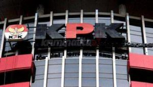 Gedung KPK/IST