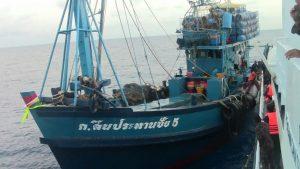 Kapal penangkap ikan Filipina/IST