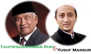 PPP Usung Taufiequrachman Ruki dan Yusuf Mansur/ Ilustrasi: SelArt/ Nusantaranews/