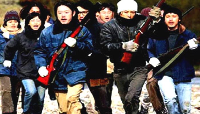studi terorisme, definisi terorisme, kontraterorisme, tentara merah jepang, red army, brigade merah, brigate rosse, studi tentang terorisme, sejarah terorisme