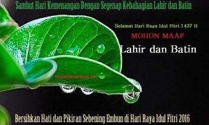 Bersihkan Hati Sebening Embun di Hari raya Idul Fitri/Ilustrasi: SelArt/ Nusantaranews