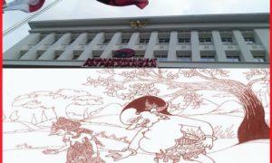 Primbom PDIP Menuju Pilkada Serentak 2017/Ilustrasi nusantaranews