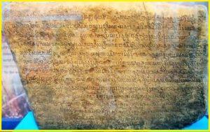Teks Tanpak jelas dalam Prasasti Talang Tuo, Muba, Sumsel/Foto Putra/Nusantaranews