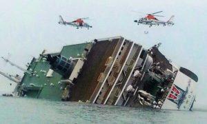 Kapal NV Oryong 501 yang tenggelam/Foto: Dok. Indolah.com