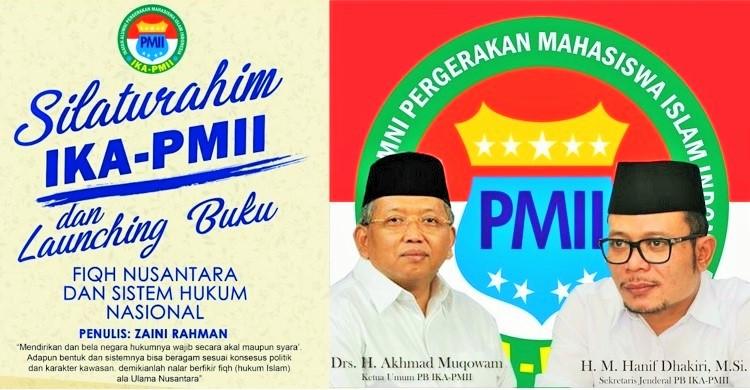 Ilustrasi/Nusantaranews (Sumber Poster: Panitia)