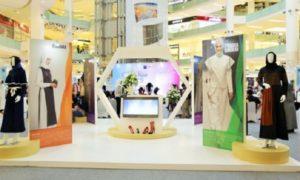 Pameran Hijab Fashion & Accessories Mall to Mall 2016/Foto: dok. Humas KemendagPameran Hijab Fashion & Accessories Mall to Mall 2016/Foto: dok. Humas Kemendag