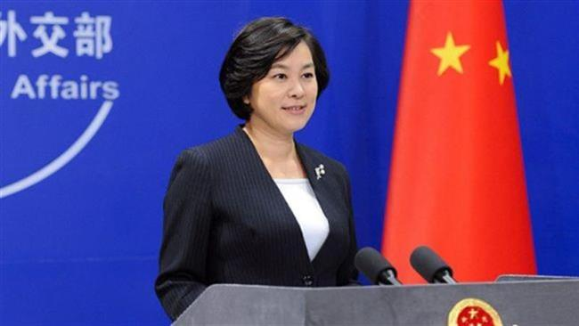 Chinese Foreign Ministry spokeswoman Hua Chunying/Foto: Press TV