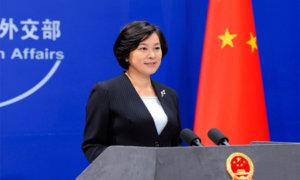 Jubir Kementerian Luar Negeri Cina, Hua Chunying. Foto IST