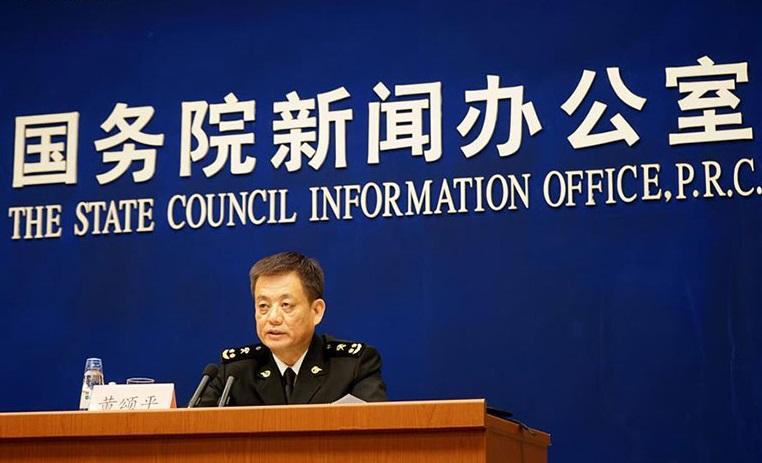 Juru bicara China's Customs Agency, Huang Songping. Foto via qna