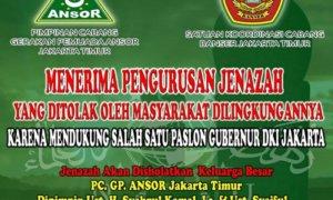 tulisan selebaran yang dikeluarkan PC GP Ansor diterima nusantaranews.co