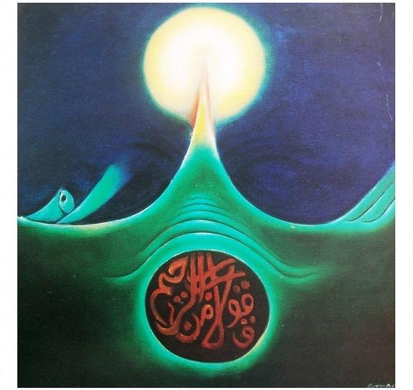 "H.Amang Rahman Jubair, ""Salamun Qoula Min Robbi Rokhim"", 1984/Koleksi Lukisan: anakwayan9.blogspot.co.id"