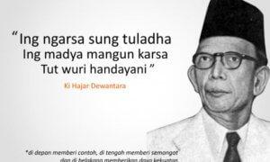 Ki Hajar Dewantara/foto istimewa/Nusantaranews
