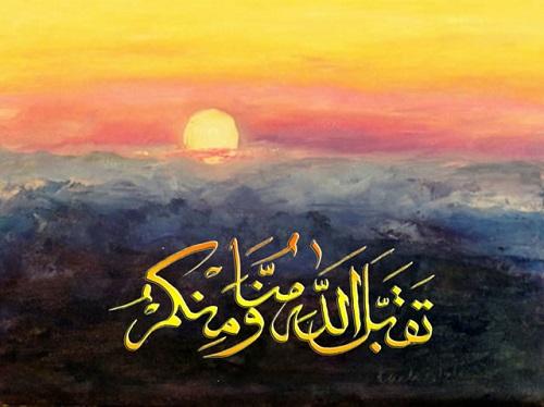 Matahari terbenam dan kaligrafi taqabbalallahu minna waminkum. Foto Istimewa