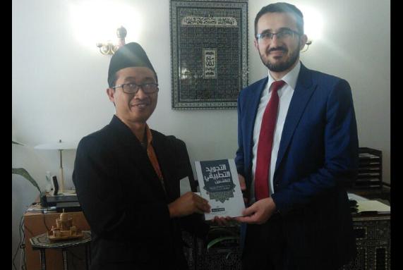 Dosen Pasca Sarjana UIN Sunan Kalijaga Yogyakarta Bersama Presiden Muslim Austria/Foto Dok. Pribadi/Nusantaranews