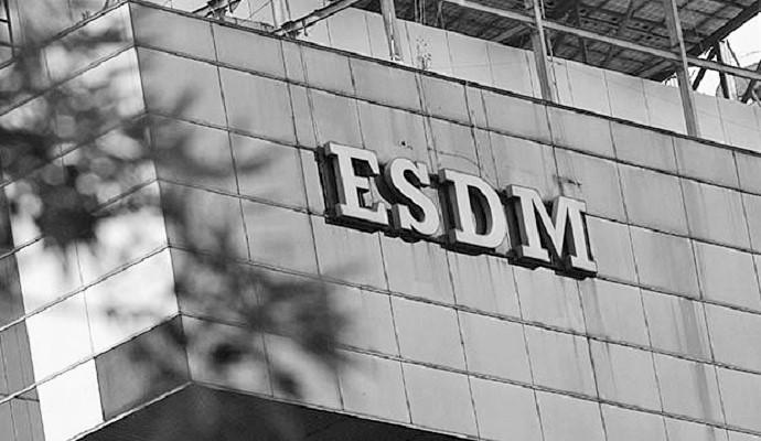 Kementerian ESDM. (Foto: Istimewa)