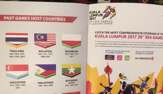 Bendera Indonesia dipasang terbalik oleh Panitia SEA Games 2017 di Kuala Lumpur, Malaysia. (Foto: Dok. Istimewa)