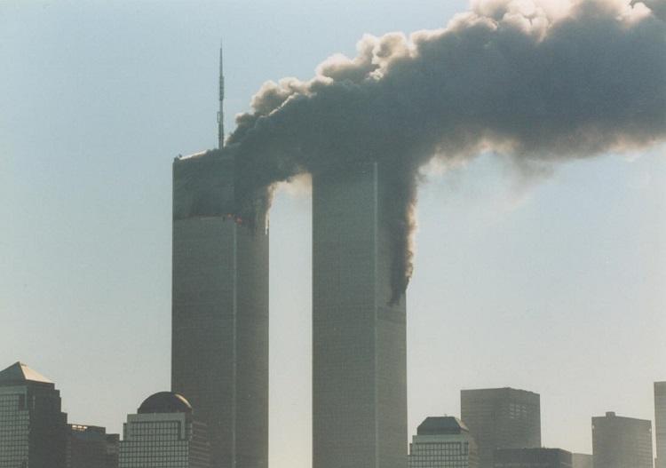 Gedung WTC/Foto Dok. Amanzafar.com/Nusantaranews