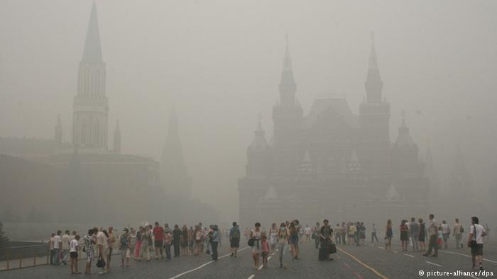 Pencemaran udara di Moskow, Rusia akibat konsentrasi hidrokarbon (Foto alliance/dpa)