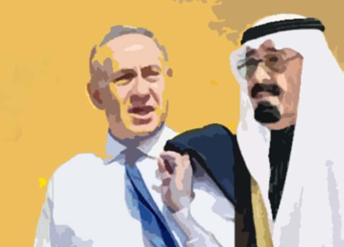 Ilustrasi Netanyahu dengan Raja Salman