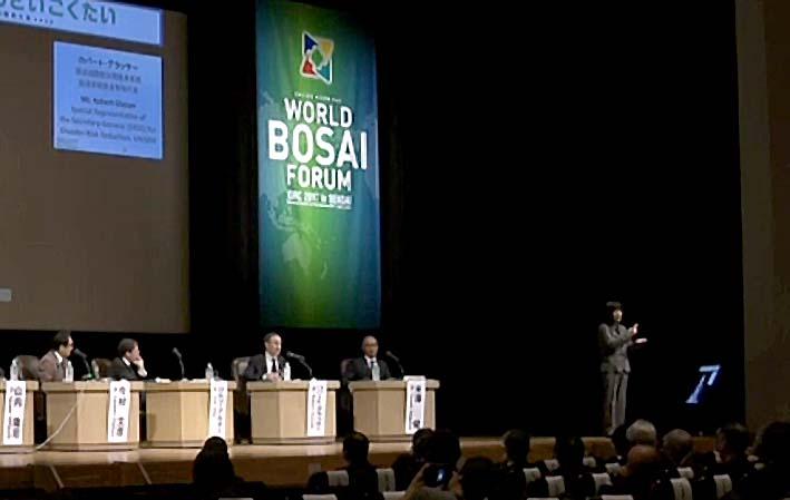 Pertemuan Bosai Forum di Sendai/Foto: nhk