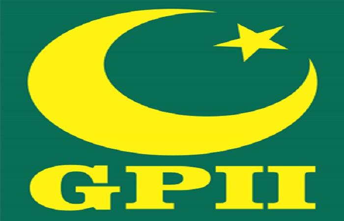 Logo Gerakan Pemuda Islam Indonesia (GPII). Foto: Istimewa