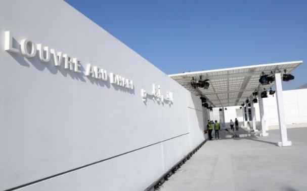 Museum Louvre Abu Dhabi (Foto Reuters)