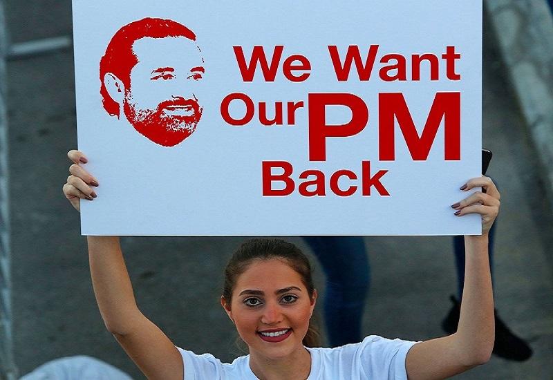 Warga Lebanon meminta Perdana Menterinya, Saad Hariri segera kembali setelah 12 hari hilang di Arab Saudi. Foto: AFP//Hassan Ammar
