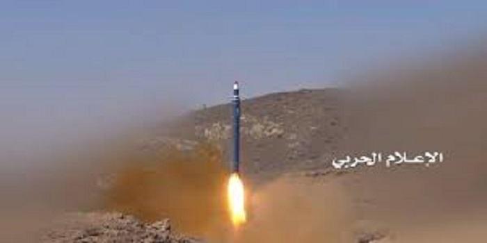 Burkan-2H Houthi