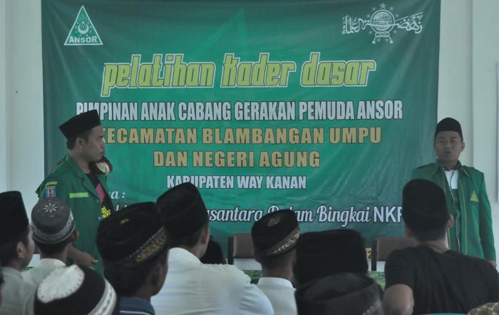 Kaderisasi Negeri Agung oleh Bendahara PC Ansor Way Kanan Abdullah Candra Kurniawan. Foto: Nun Rizqia/NusantaraNews