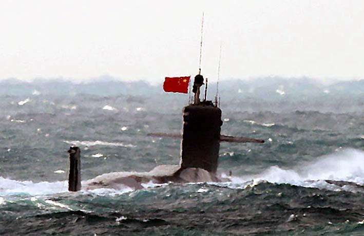 Kapal Selam Nuklir Cina Muncul Diperaian Yang Disengketakan/Foto: Asahi.com