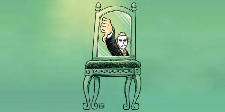 Pemimpin buruk (ilustrasi/Istimewa)