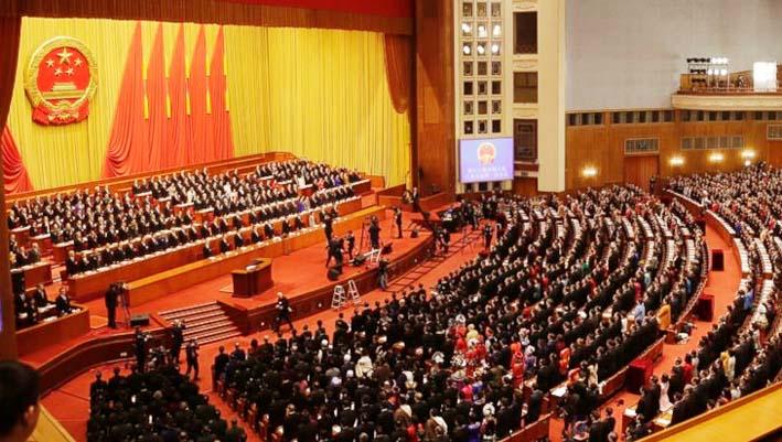 Kongres Rakyat Cina