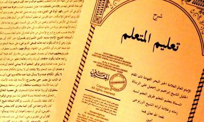 Hakikat Ilmu dalam kitab Ta'lim al-Muta'allim. (FOTO: NUSANTARANEWS.CO/Ilustrasi)
