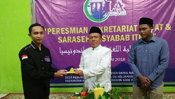 ITHLA (Persatuan Mahasiswa Bahasa Arab Se-Indonesia) resmikan kantor sekretariat ITHLA pada Kamis (5/4/2018) di Pondok Pesantren Darul Masholih. (FOTO: NUSANTARANEWS.CO/Istimewa)