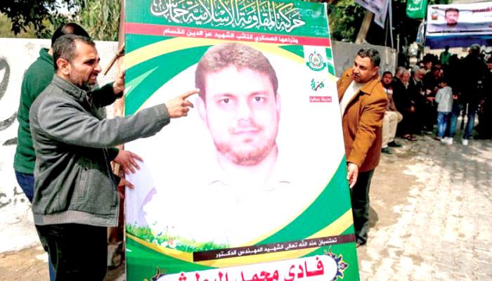 Misteri Tewasnya Fadi Al-Batsh dan Operasi Intelijen Mossad