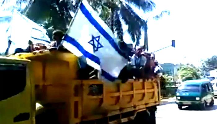 Fadli Zon Minta Kepolisian Menjelaskan Berkibarnya Bendera Israel di Papua. (FOTO: NUSANTARANEWS.CO)