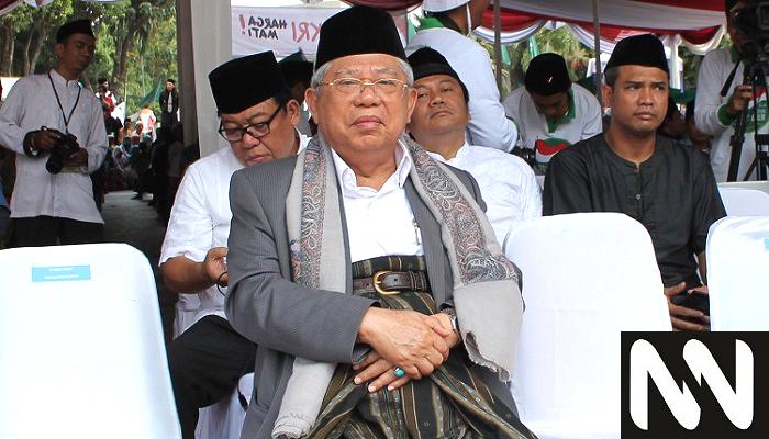 kh ma'ruf amin, kiai ma'ruf, ketua mui, kiai ma'ruf kecam teror, umat islam indonesia, ketua majelis ulama indonesia, nusantaranews