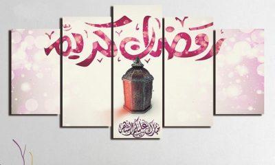 Ramadan Karim (Ilustrasi: NUSANTARANEWS,CO/Foto: aliexpress)