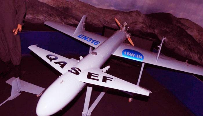 Drone Houthi