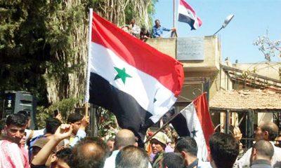 Militer Suriah Membebaskan Daraa