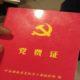 wna china, buku komunis, komunis china, pekerja china, imigrasi karawang, proyek kereta cepat, kereta cepat jakarta-bandung, karawang, buruh china, nusantaranews, nusantara, nusantara news