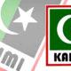 kahmi, majelis kahmi, kahmi nasional, hmi bengkulu, demo bengkulu, aparat kepolisian, nusantaranews, nusantara news, nusantara