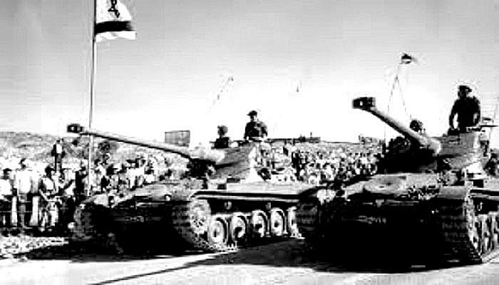 Aktifitas teroris Israel: 1949-1981