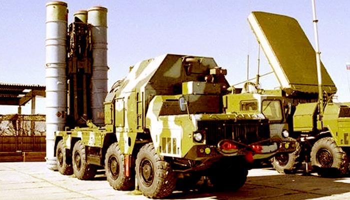S-300 Rusia