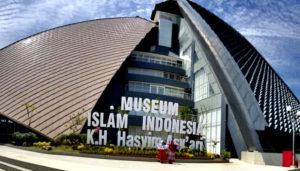 Barus, Peradaban dan Pintu Gerbang Masuknya Islam di Nusantara