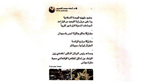 Tweet Osamah sebelum diubah atau dihapus