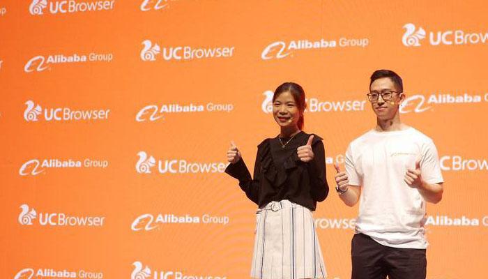 UCWeb Inc Alibaba Group (Foto Ilustrasi/Istimewa)