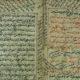 Kitab Nahwu. (FOTO: Dok. Infodakwah)