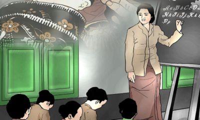 Komik Kartini. (Cover)