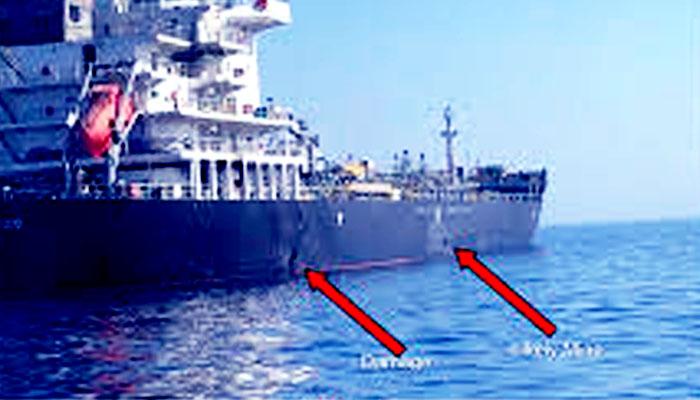 Gambar Tanker yang diserang oleh proyektil